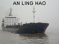 AN LING HAO