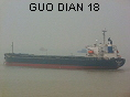GUO DIAN 18 IMO9172545