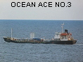 OCEAN ACE NO.3 IMO8907515