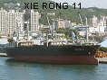 XIE RONG 11 IMO9071155